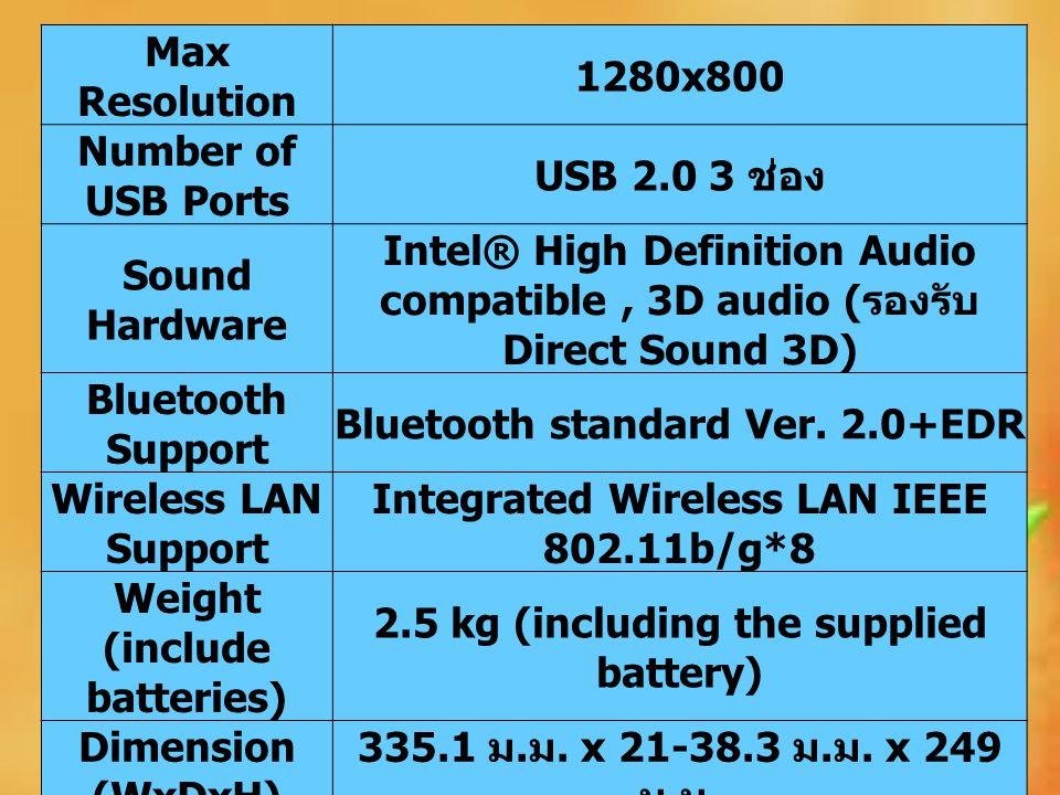 PORT USB 2.0 Port USB 2.0 จะมีความเร็วอยู่ที่ 480Mbits ต่อวินาที เป็นช่องสำหรับ flash drive, handy drive, External Hard disk หรือแม้กระทั่งเสียบเพื่อเป็น แหล่งจ่ายไฟให้กับอุปกรณ์จำพวกพัดลมระบาย อากาศ ของ notebook