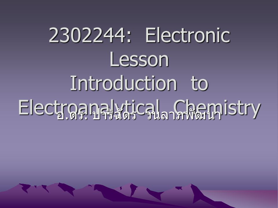 Glossary Standard electrode potential (E 0 ) = E when the activity of all reactants and products are unity.