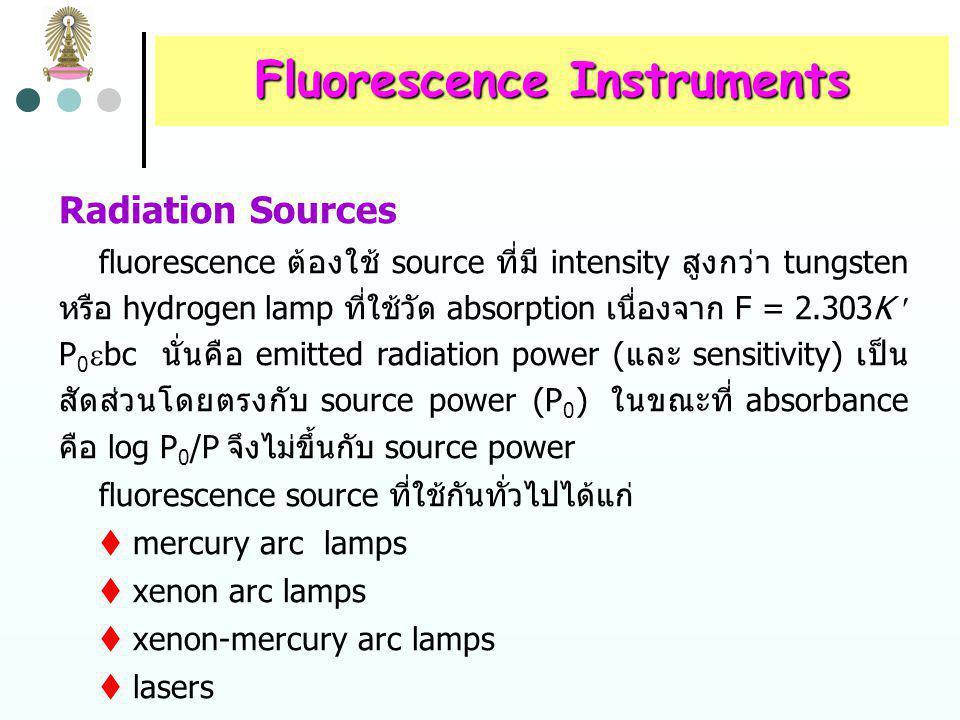 Fluorescence Instruments fluorescence instrument โดยทั่วไปเป็น double-beam optics เพื่อหักล้างการเปลี่ยนแปลง power ของ source เมื่อ ผ่านรังสีไปยังตัวอ