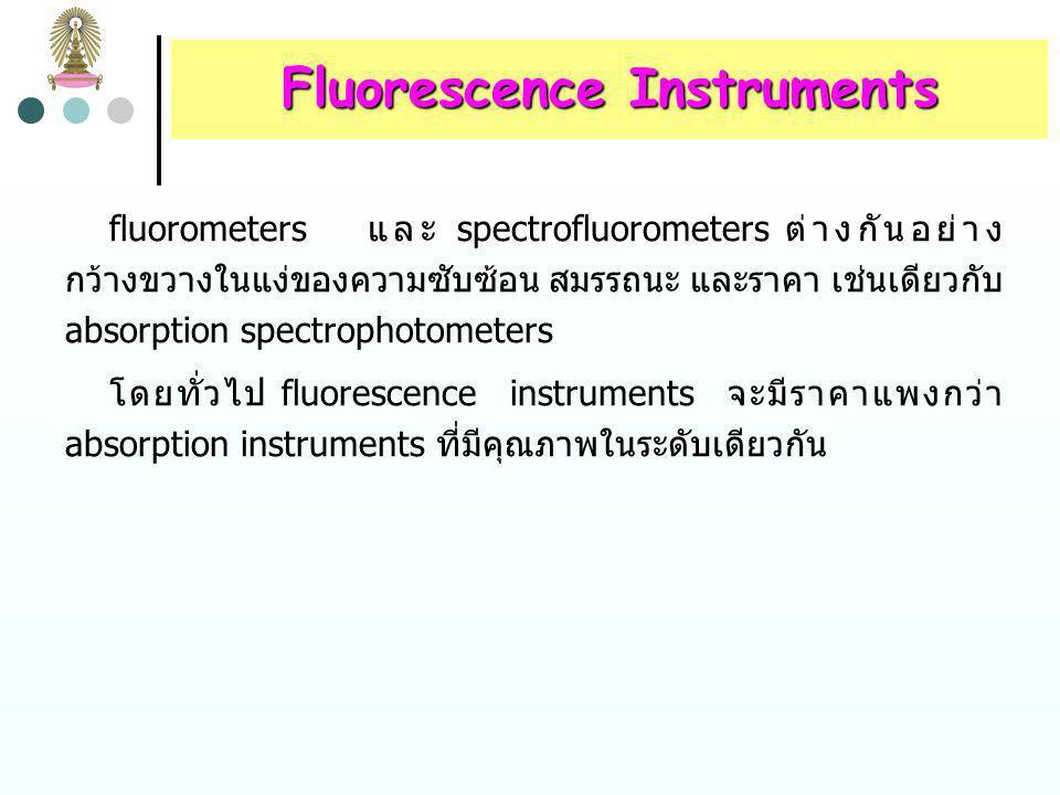 Fluorescence Instruments Detectors ส่วนใหญ่ใช้ photomultiplier (PMT) โดยทั่วไป fluorescene signal มี intensity ต่ำ จึงต้องการ amplification factors สูง detectors ที่ใช้กันมากคือ photomultiplier (PMT) และมี การใช้ diode array detectors ใน spectrofluorometer
