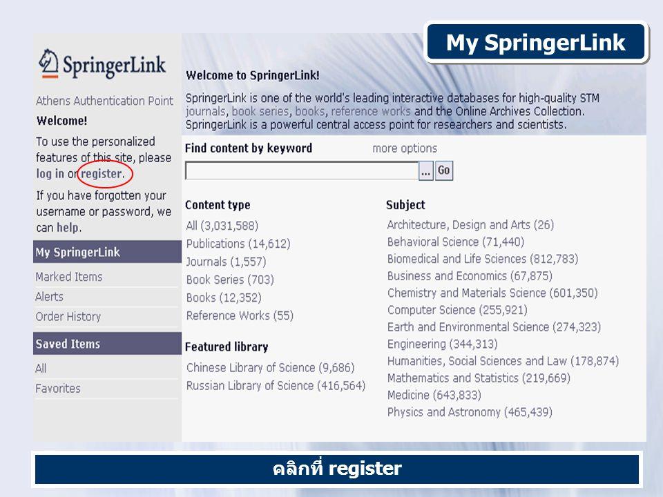คลิกที่ register My SpringerLink