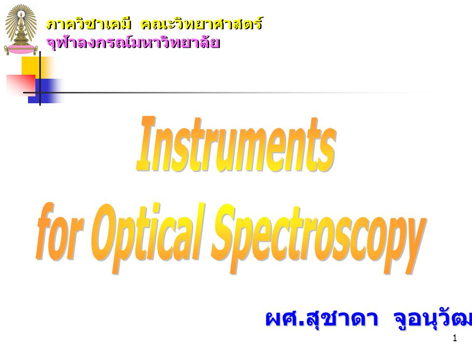 71 Phototubes Photon Detectors รูปที่ 16 A phototube and accessory circuit.