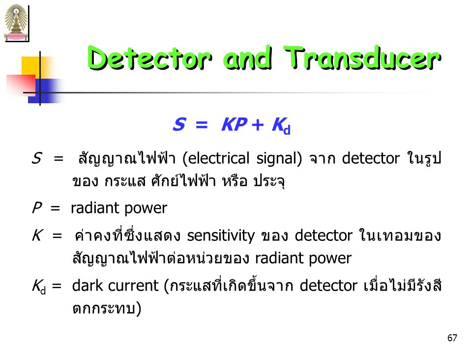 66 Detector and Transducer Ideal Radiation Transducer 1.