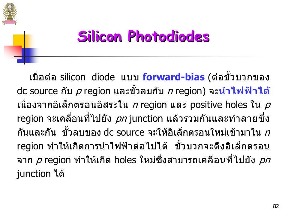 81 รูปที่ 19 (a) Flow of electricity under forward bias.