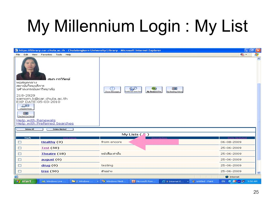 25 My Millennium Login : My List
