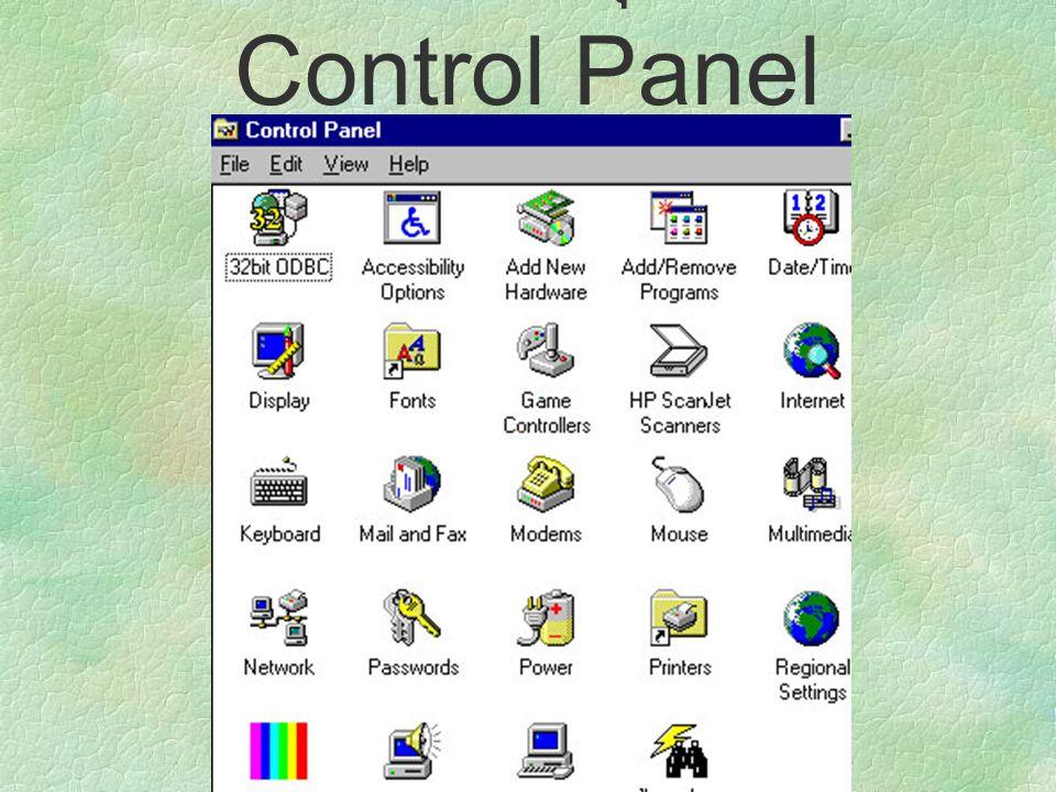 การจัดการอุปกรณ์ - Control Panel