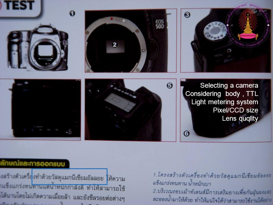 Selecting a camera Considering body, TTL Light metering system Pixel/CCD size Lens quqlity