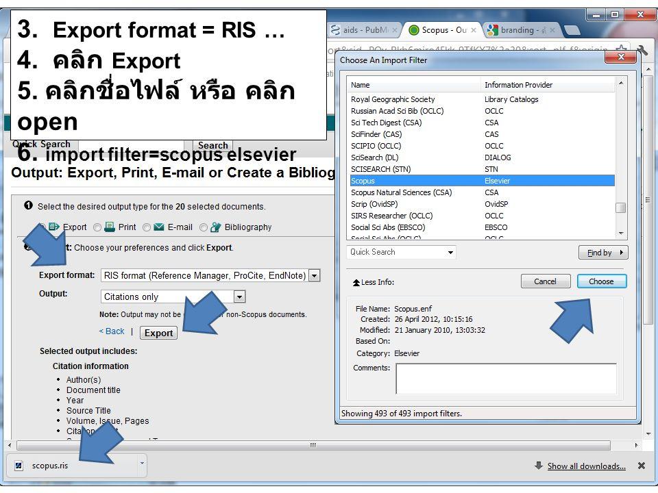 วิธีแก้ปัญหาชื่อเต็มชื่อย่อ วารสาร (1) การ import/export ข้อมูลมาจากหลายแหล่งอาจทำให้ ชื่อวารสารที่ได้ บางครั้งเป็นชื่อเต็มบางครั้งเป็นชื่อย่อ ทำให้ข้อมูลบรรณานุกรมไม่ถูกต้อง วิธีแก้ 1.