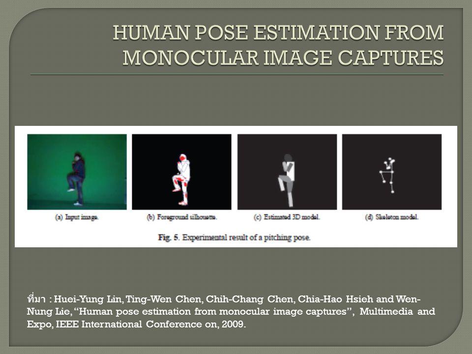 """ที่มา : Huei-Yung Lin, Ting-Wen Chen, Chih-Chang Chen, Chia-Hao Hsieh and Wen- Nung Lie, """"Human pose estimation from monocular image captures"""", Multim"""