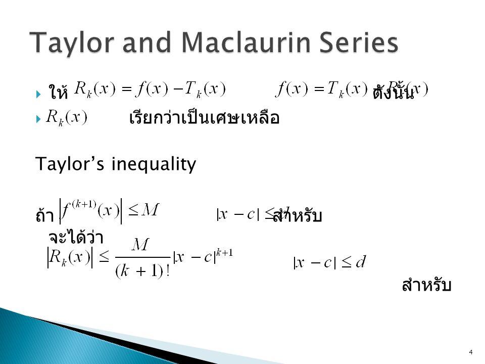  ให้ ดังนั้น  เรียกว่าเป็นเศษเหลือ Taylor's inequality ถ้า สำหรับ จะได้ว่า สำหรับ 4