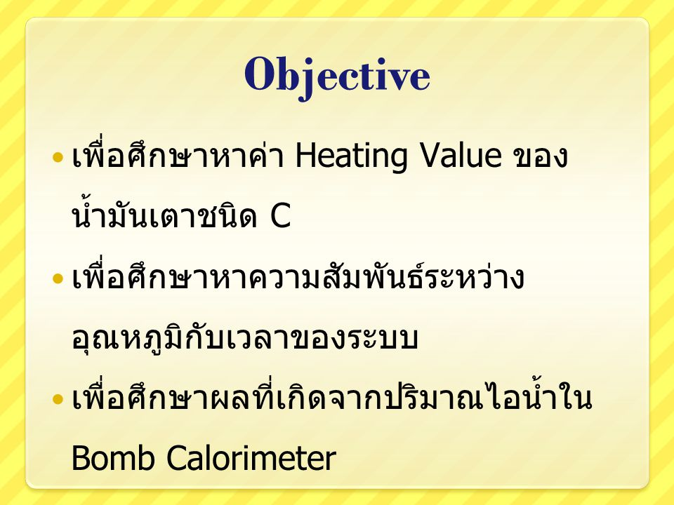 Heating Value,HV W = heat capacity of water in the bucket + water equivalent of the bomb and bucket, cal/C  T = the corrected temperature rise, C C 1 = correction for heat of fusion of fuse wire, calories C 2 = correction for heat of formulation of nitric acid, calories C 3 = correction for heat of formulation of sulfuric acid, calories C 4 = correction for heat of absorbed by products of combustion, calories g = mass of fuse sample, grams.
