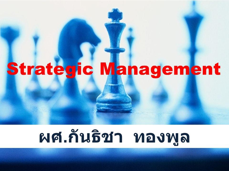 Strategic Management ผศ. กันธิชา ทองพูล