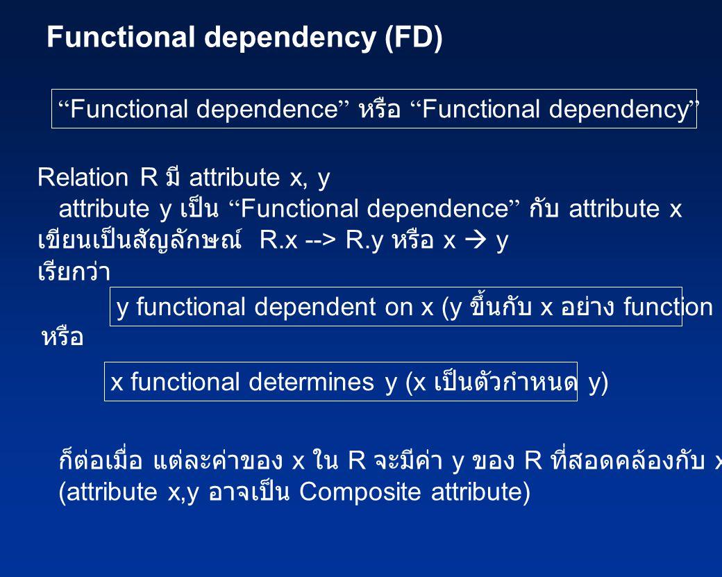"""Functional dependency (FD) """" Functional dependence """" หรือ """" Functional dependency """" Relation R มี attribute x, y attribute y เป็น """" Functional depende"""