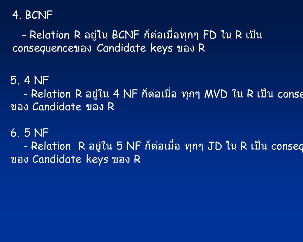 5.4 NF - Relation R อยู่ใน 4 NF ก็ต่อเมื่อ ทุกๆ MVD ใน R เป็น consequence ของ Candidate ของ R 6.