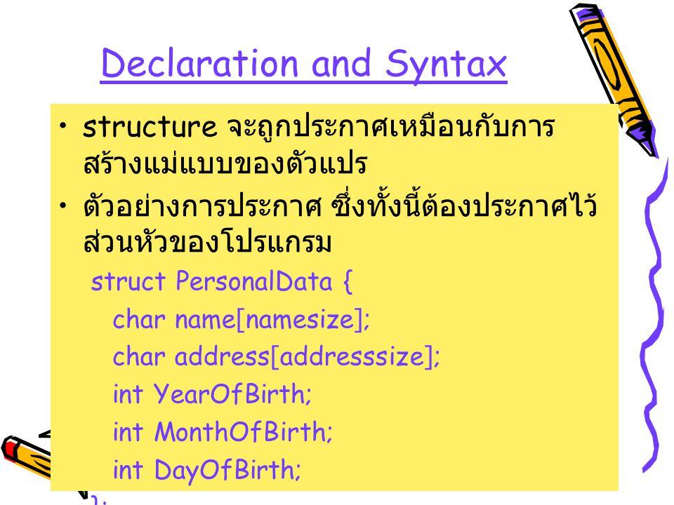 Declaration and Syntax structure จะถูกประกาศเหมือนกับการ สร้างแม่แบบของตัวแปร ตัวอย่างการประกาศ ซึ่งทั้งนี้ต้องประกาศไว้ ส่วนหัวของโปรแกรม struct Pers