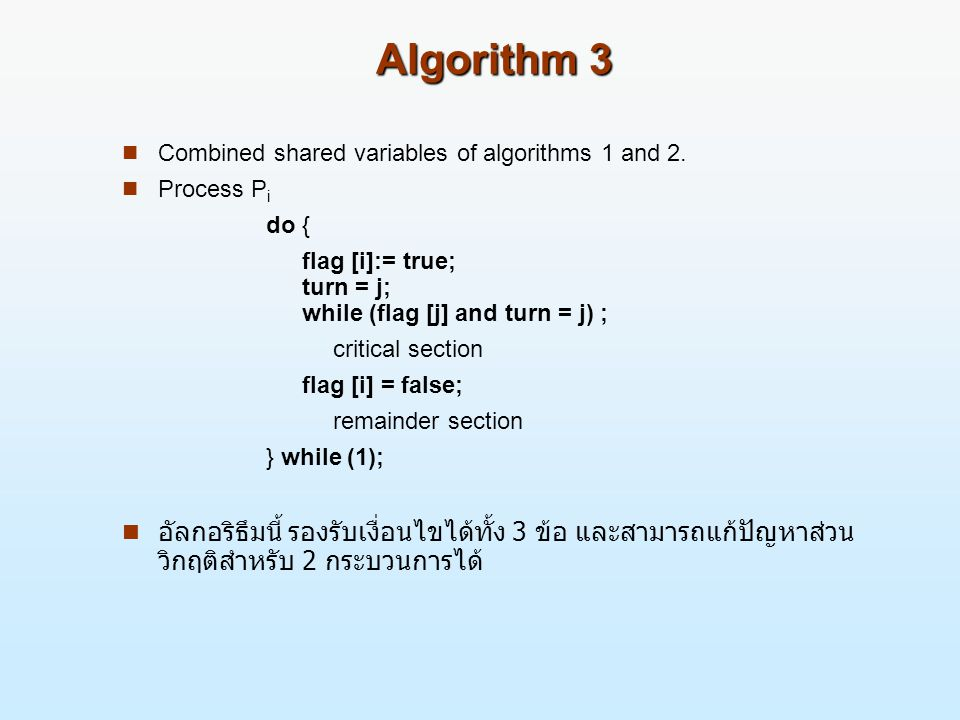 Algorithm 3 Combined shared variables of algorithms 1 and 2. Process P i do { flag [i]:= true; turn = j; while (flag [j] and turn = j) ; critical sect
