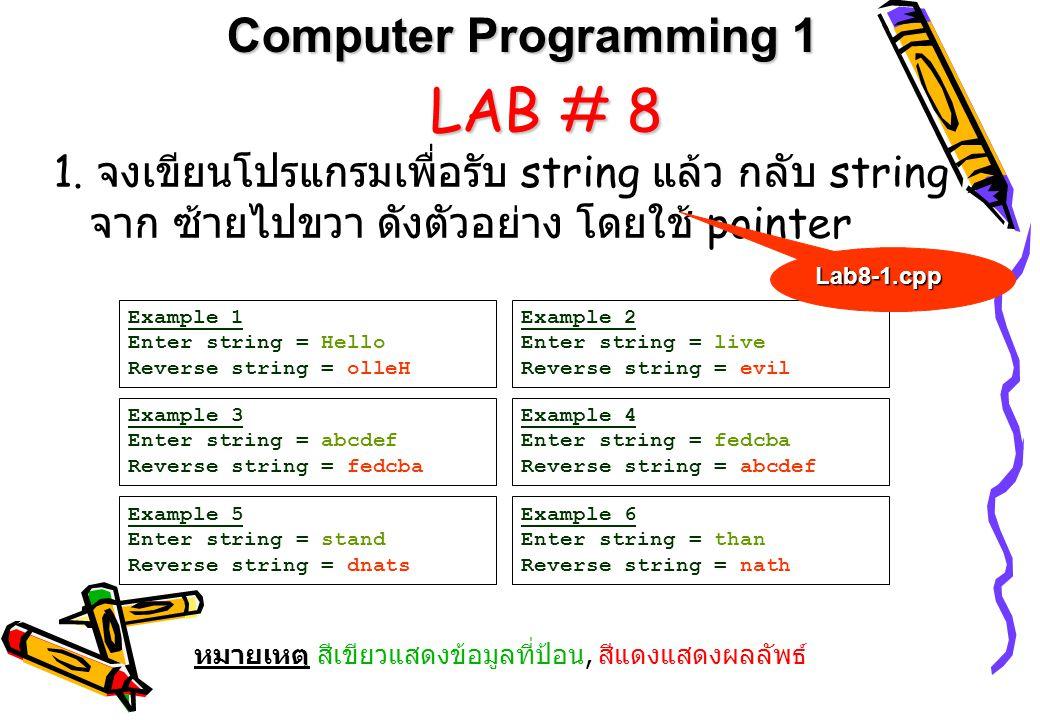 1. จงเขียนโปรแกรมเพื่อรับ string แล้ว กลับ string จาก ซ้ายไปขวา ดังตัวอย่าง โดยใช้ pointer Example 1 Enter string = Hello Reverse string = olleH Examp