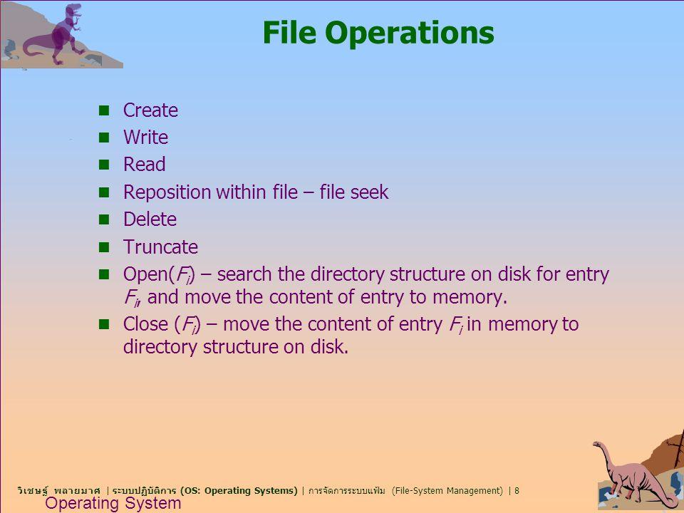วิเชษฐ์ พลายมาศ   ระบบปฏิบัติการ (OS: Operating Systems)   การจัดการระบบแฟ้ม (File-System Management)   8 Operating System Concepts File Operations n
