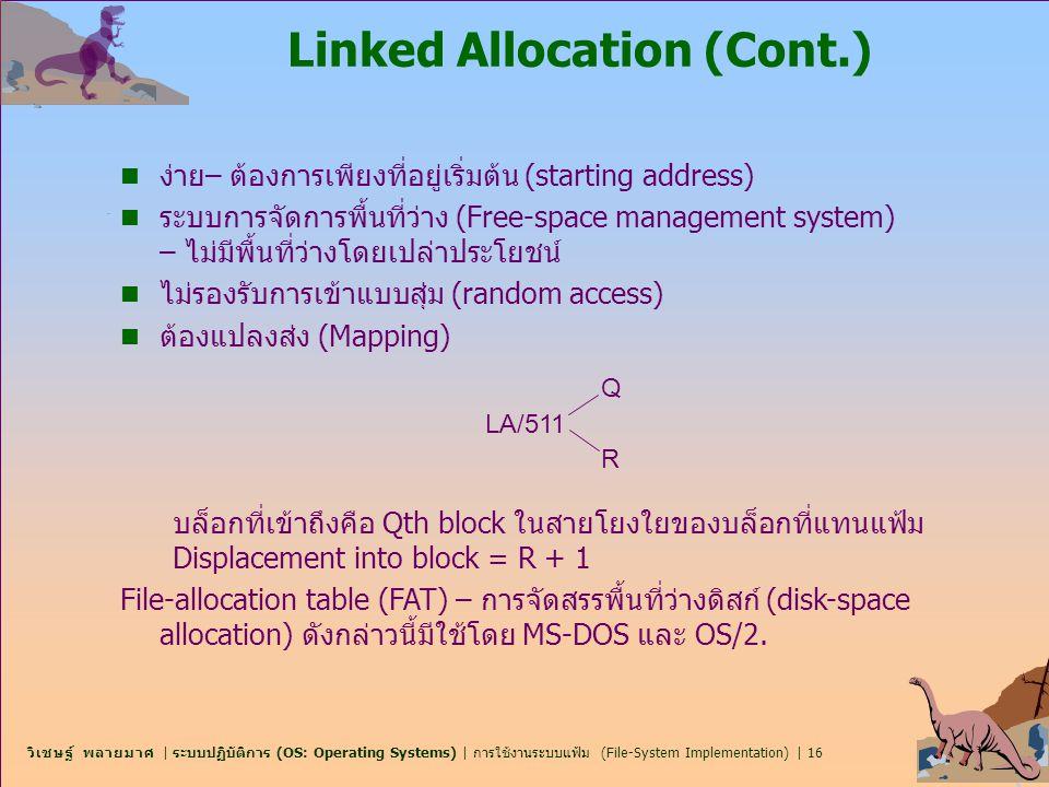 วิเชษฐ์ พลายมาศ | ระบบปฏิบัติการ (OS: Operating Systems) | การใช้งานระบบแฟ้ม (File-System Implementation) | 16 Linked Allocation (Cont.) n ง่าย– ต้องก