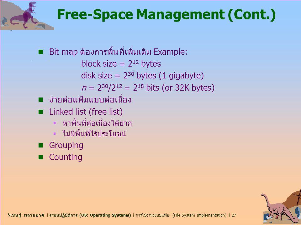 วิเชษฐ์ พลายมาศ | ระบบปฏิบัติการ (OS: Operating Systems) | การใช้งานระบบแฟ้ม (File-System Implementation) | 27 Free-Space Management (Cont.) n Bit map