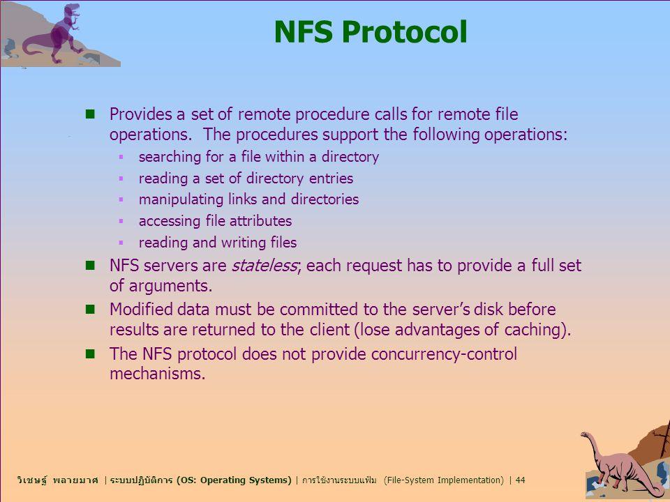 วิเชษฐ์ พลายมาศ | ระบบปฏิบัติการ (OS: Operating Systems) | การใช้งานระบบแฟ้ม (File-System Implementation) | 44 NFS Protocol n Provides a set of remote