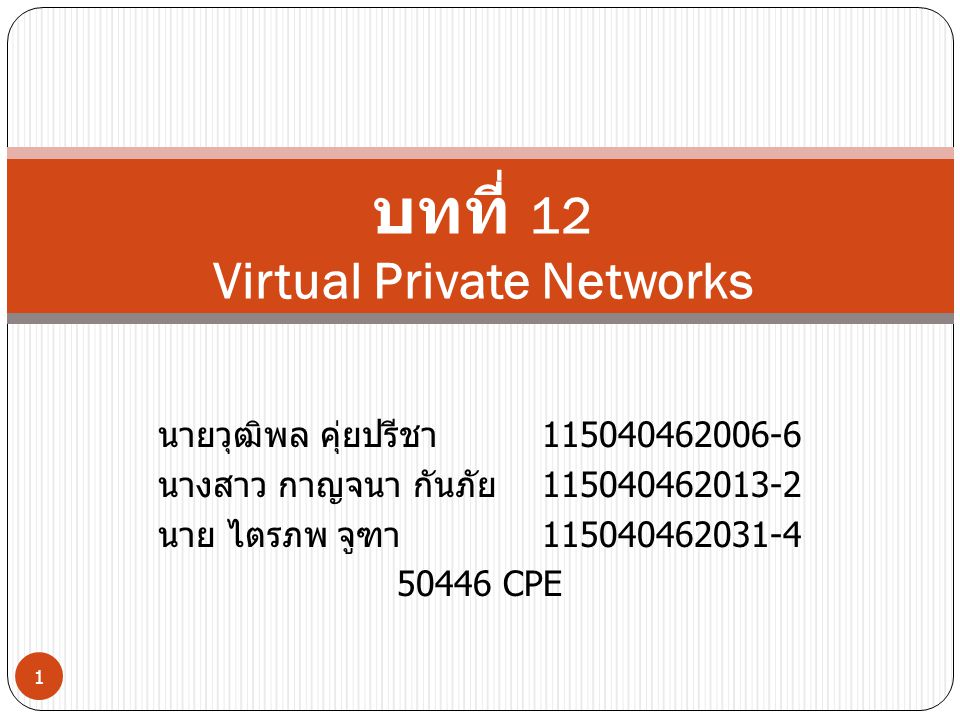 YOU WILL LEARN HOW TO DO THE FOLLOWING: Explain the functions and operation of virtual private networks Describe the components and operations of IPsec VPNs and GRE tunnels Configure a site-to-site IPsec VPN/GRE tunnel with SDM (i.e., pre-shared key) Verify IPsec/GRE tunnel configurations (i.e., IOS CLI configurations) Describe and configure Cisco Easy VPN solutions using SDM 2
