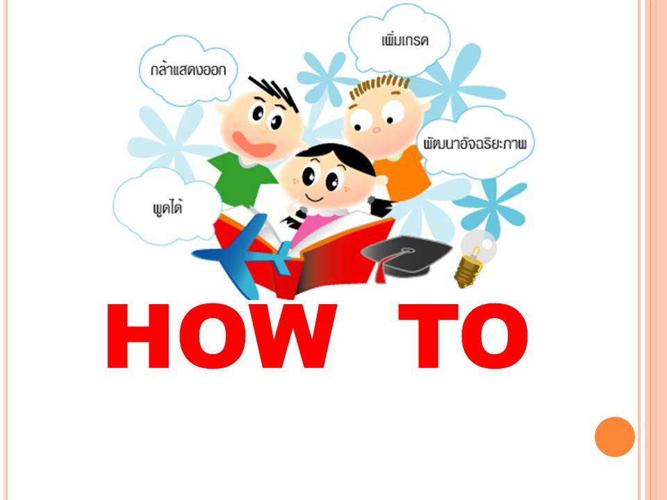  การใช้สื่อการสอนประเภท ของจริง ตัวอย่าง หน่วยการเรียนรู้ เรื่องผลไม้ - จัดเตรียมสื่อของจริง และหน่วยการเรียนรู้ให้ สอดคล้อง ในแต่ละ ระดับชั้นเรียน โดยเปิดโอกาสให้เด็กได้มี ส่วนร่วมในการจัดเตรียม สื่อการเรียนการสอน - ครูแนะนำผลไม้ และให้เด็กได้สังเกต และ สัมผัส ลักษณะของผลไม้ - ครูให้เด็กร่วมกันปฏิบัติกิจกรรม การแยก ประเภทของผลไม้ เช่น สีของผลไม้ - ครูและเด็กร่วมกันสนทนาและแสดงความ คิดเห็น และร่วมกันสรุป กิจกรรมตามหน่วยการเรียนรู้ ประเภทของสื่อ การสอน