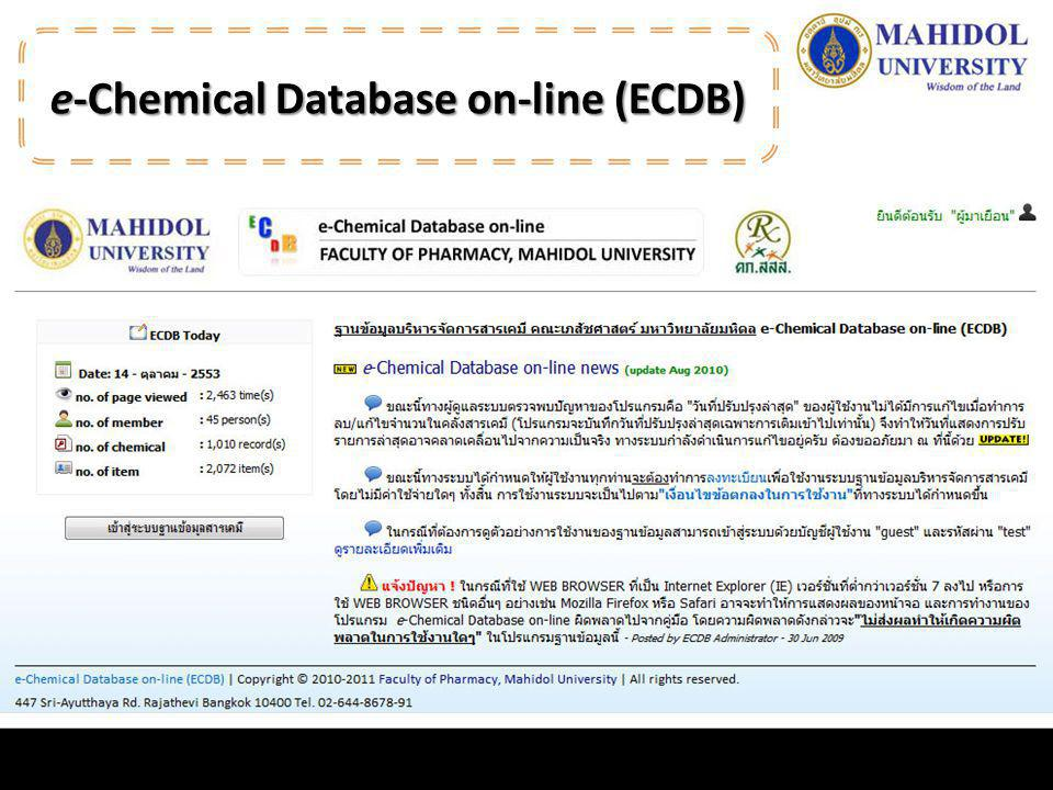 e-Chemical Database on-line (ECDB)