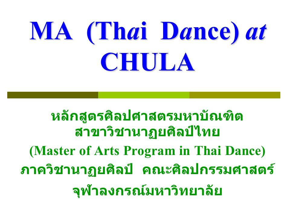 ปริญญาโทด้านนาฏยศิลป์ไทย / วัตถุประสงค์  เพื่อส่งเสริมการศึกษา การค้นคว้า การวิจัย การผลิตตำราทางนาฏยศิลป์ให้ได้มาตรฐาน ทางวิชาการระดับบัณฑิตศึกษา  เพื่ออนุรักษ์วิชาการด้านนาฏยศิลป์ไทยใน ระดับสูง  เพื่อพัฒนาทรัพยากรบุคคลทางนาฏยศิลป์ ไทยให้มีความรู้ความสามารถในระดับสูง สามารถอนุรักษ์พัฒนาและดำเนินการทาง วิชาการและทางวิชาชีพ ได้อย่างมี ประสิทธิภาพสอดคล้องกับสภาพการณ์ของ โลกปัจจุบัน  เพื่อพัฒนาสรรพวิชาการนาฏยศิลป์ไทยให้ เป็นไปตามหลักการสากล
