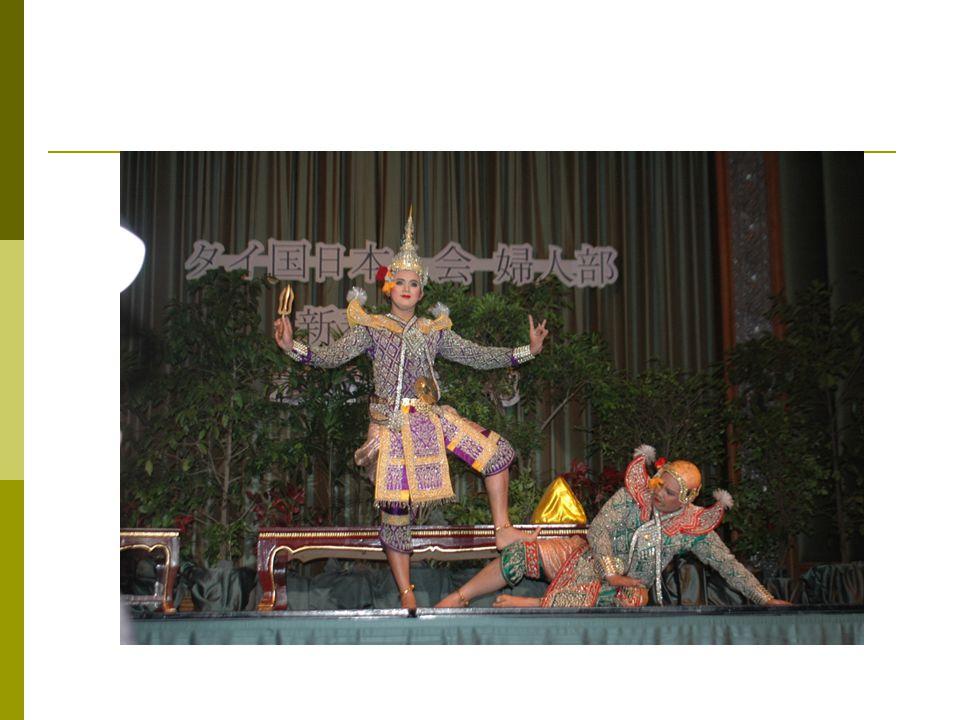 การแสดงโขน ณ จุฑาธุราชสถาน เกาะสีชัง ชลบุรี