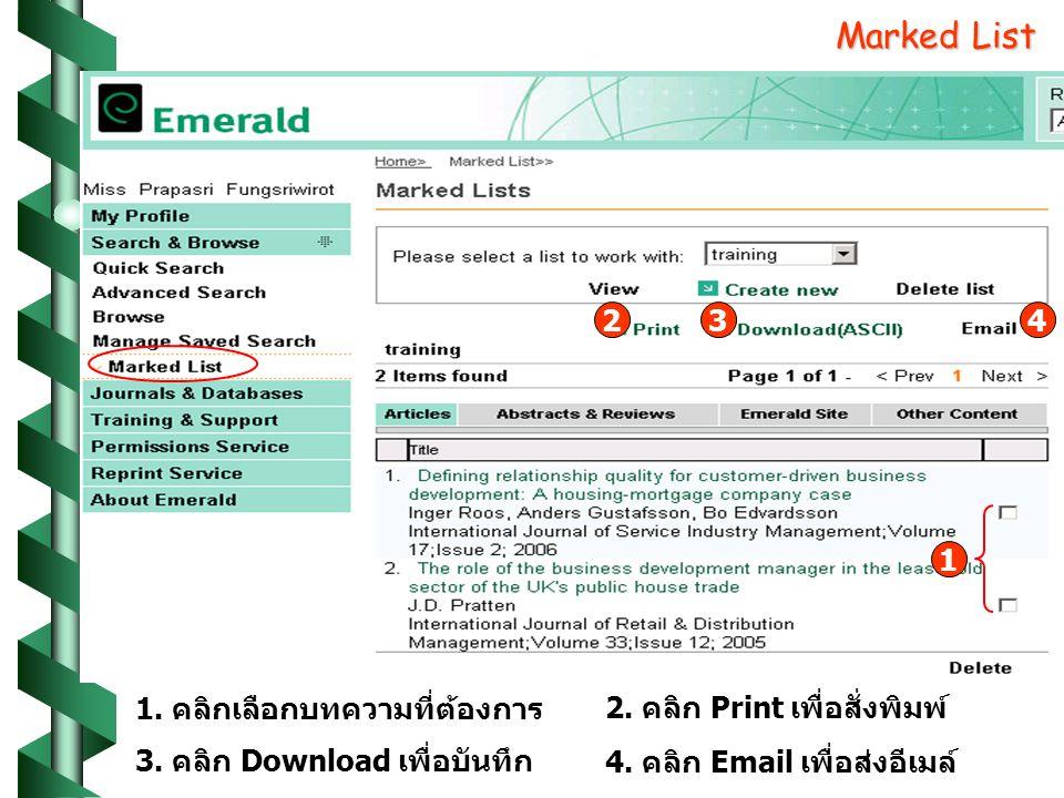1 1. คลิกเลือกบทความที่ต้องการ 2. คลิก Print เพื่อสั่งพิมพ์ 3.