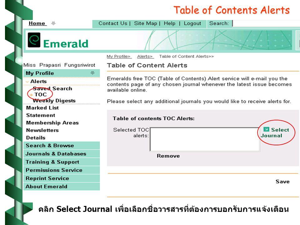 Table of Contents Alerts คลิก Select Journal เพื่อเลือกชื่อวารสารที่ต้องการบอกรับการแจ้งเตือน