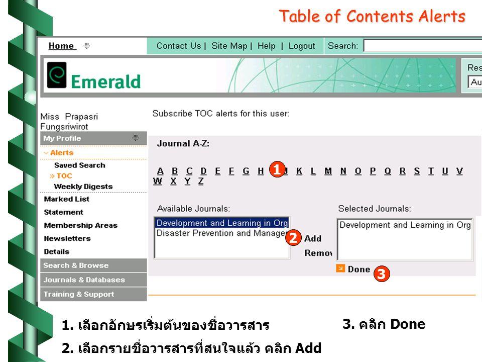1. เลือกอักษรเริ่มต้นของชื่อวารสาร 2. เลือกรายชื่อวารสารที่สนใจแล้ว คลิก Add 3.