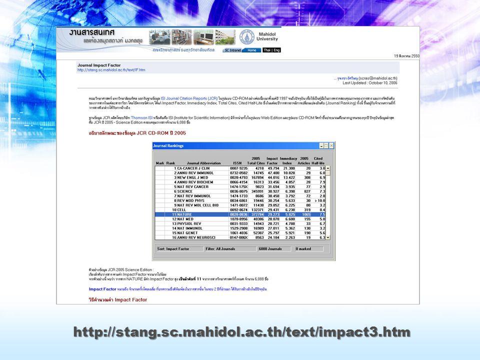 http://stang.sc.mahidol.ac.th/text/impact3.htm