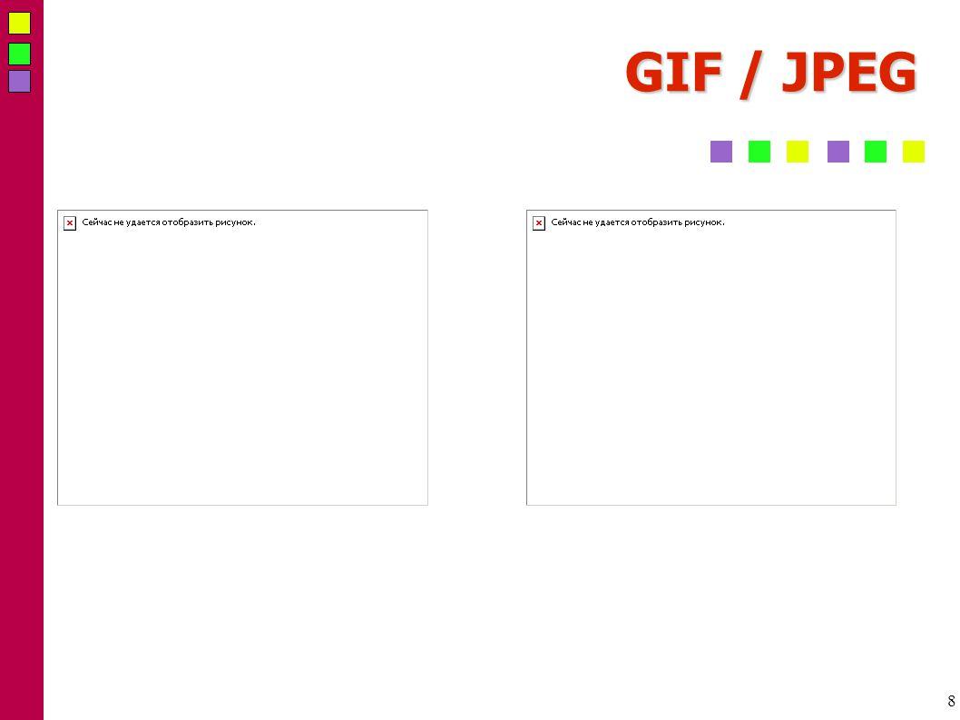 8 GIF / JPEG