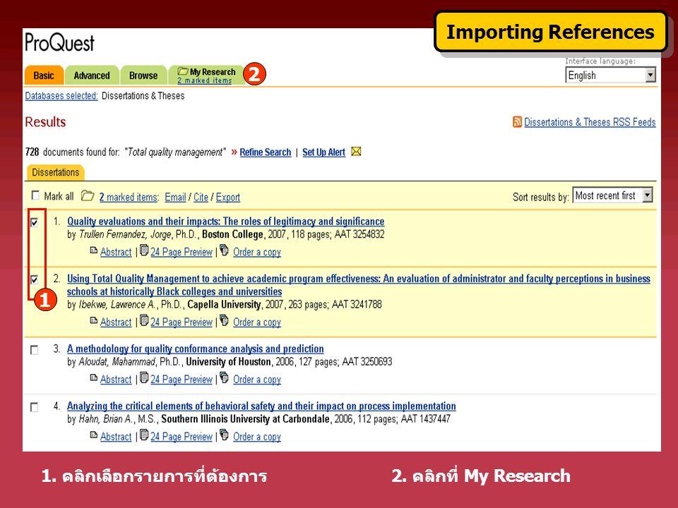 1. คลิกเลือกรายการที่ต้องการ 1 2. คลิกที่ My Research 2 Importing References