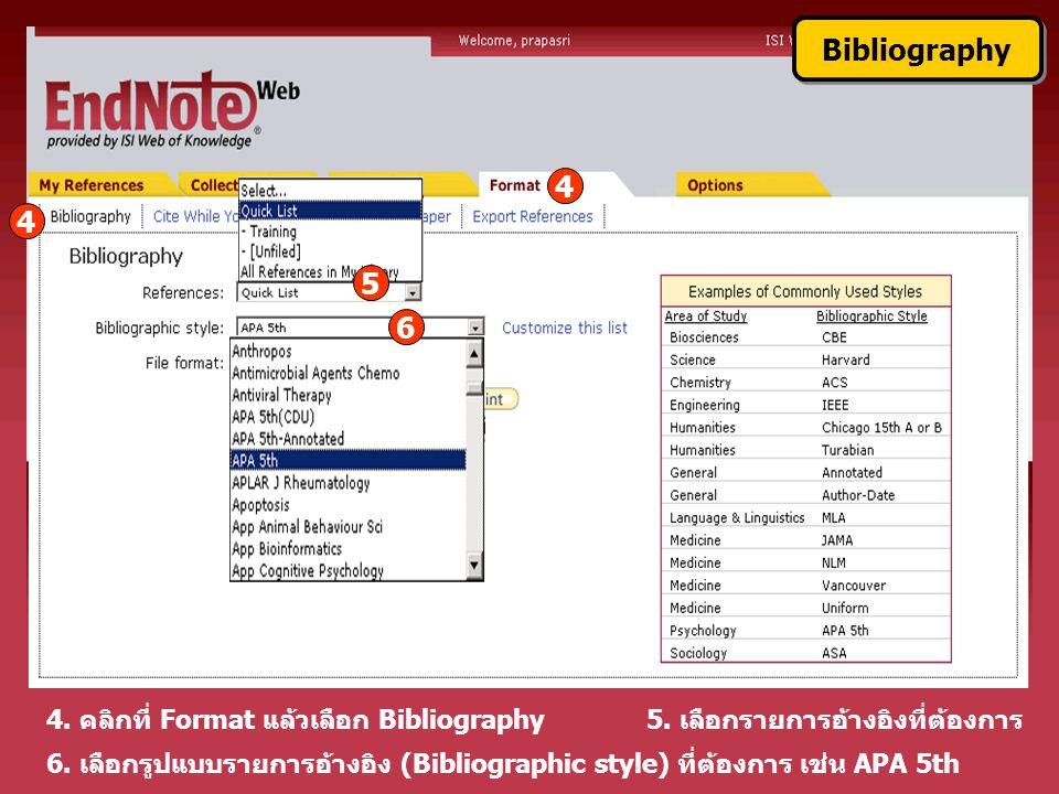 4 4 4. คลิกที่ Format แล้วเลือก Bibliography5. เลือกรายการอ้างอิงที่ต้องการ 6.