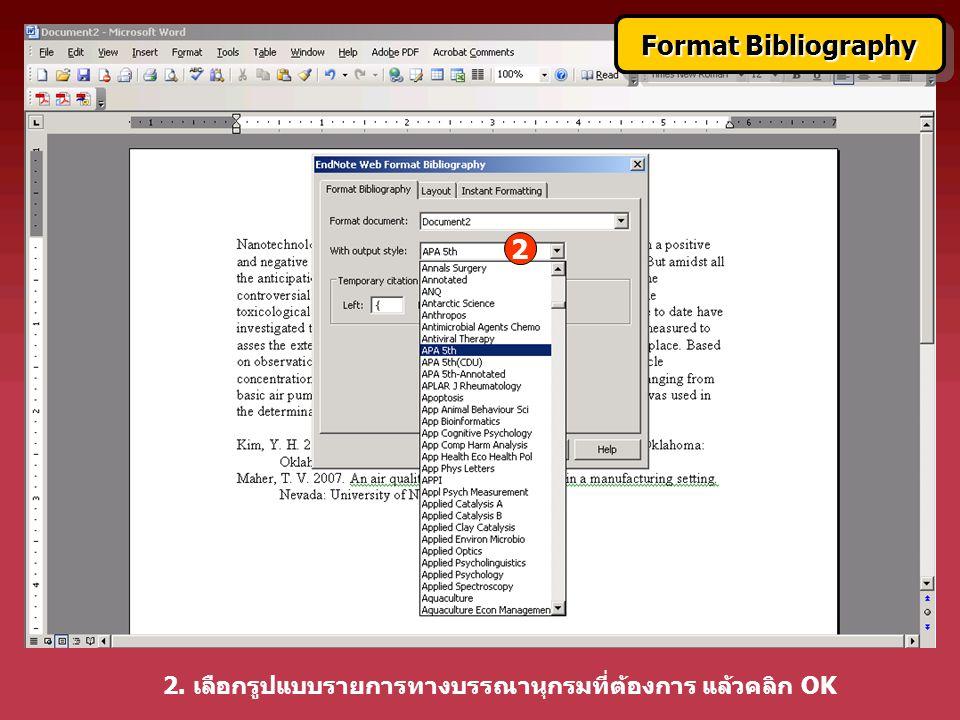 2. เลือกรูปแบบรายการทางบรรณานุกรมที่ต้องการ แล้วคลิก OK 2 Format Bibliography
