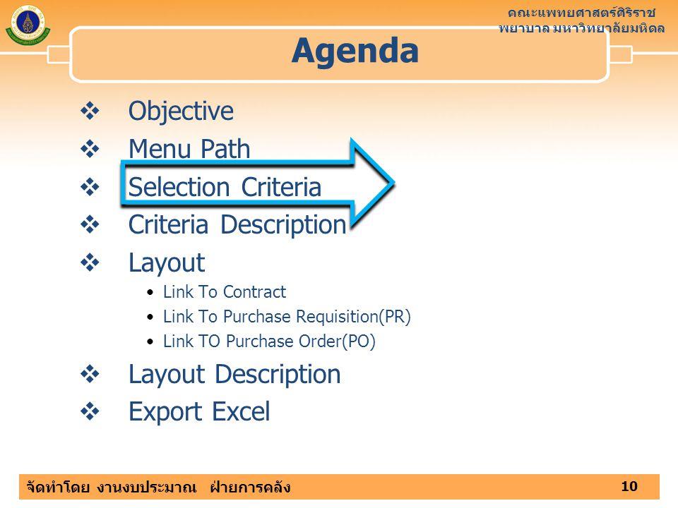 คณะแพทยศาสตร์ศิริราช พยาบาล มหาวิทยาลัยมหิดล จัดทำโดย งานงบประมาณ ฝ่ายการคลัง Agenda 10  Objective  Menu Path  Selection Criteria  Criteria Descri
