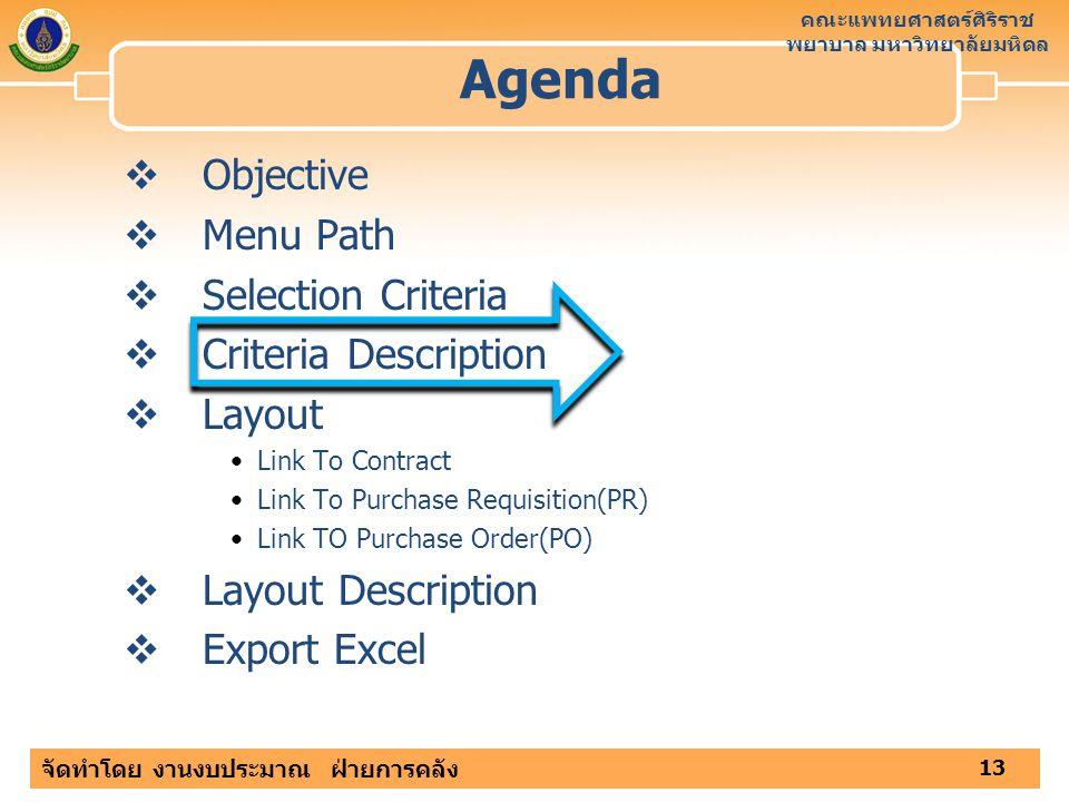 คณะแพทยศาสตร์ศิริราช พยาบาล มหาวิทยาลัยมหิดล จัดทำโดย งานงบประมาณ ฝ่ายการคลัง Agenda 13  Objective  Menu Path  Selection Criteria  Criteria Descri