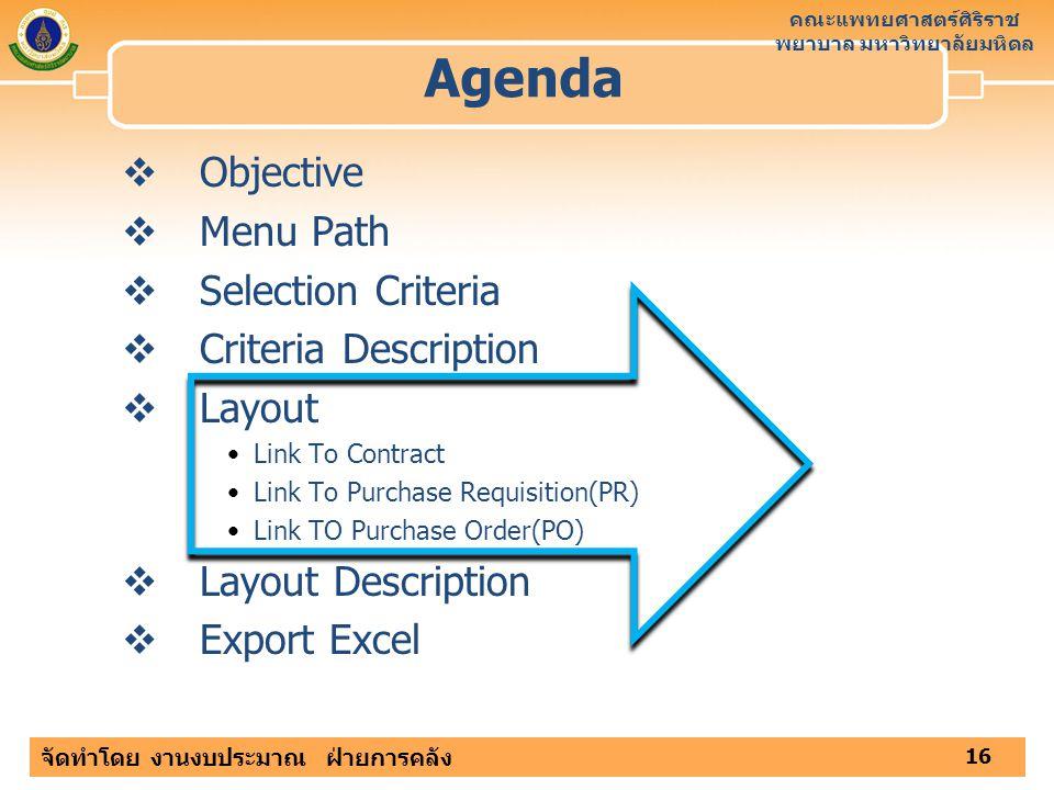 คณะแพทยศาสตร์ศิริราช พยาบาล มหาวิทยาลัยมหิดล จัดทำโดย งานงบประมาณ ฝ่ายการคลัง Agenda 16  Objective  Menu Path  Selection Criteria  Criteria Descri
