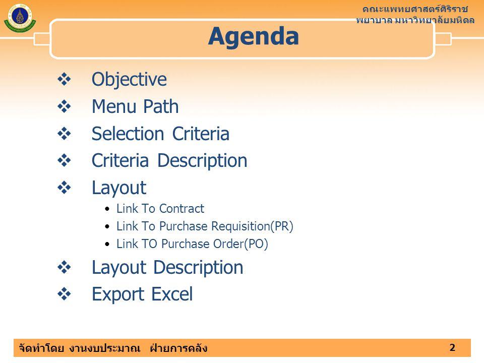 คณะแพทยศาสตร์ศิริราช พยาบาล มหาวิทยาลัยมหิดล จัดทำโดย งานงบประมาณ ฝ่ายการคลัง Agenda 2  Objective  Menu Path  Selection Criteria  Criteria Descrip