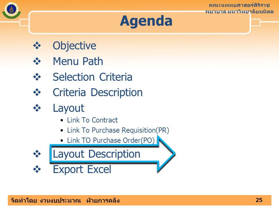 คณะแพทยศาสตร์ศิริราช พยาบาล มหาวิทยาลัยมหิดล จัดทำโดย งานงบประมาณ ฝ่ายการคลัง Agenda 25  Objective  Menu Path  Selection Criteria  Criteria Descri