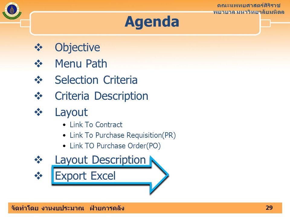 คณะแพทยศาสตร์ศิริราช พยาบาล มหาวิทยาลัยมหิดล จัดทำโดย งานงบประมาณ ฝ่ายการคลัง Agenda 29  Objective  Menu Path  Selection Criteria  Criteria Descri