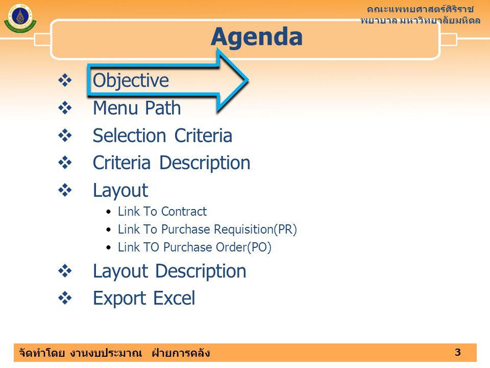 คณะแพทยศาสตร์ศิริราช พยาบาล มหาวิทยาลัยมหิดล จัดทำโดย งานงบประมาณ ฝ่ายการคลัง Agenda 3  Objective  Menu Path  Selection Criteria  Criteria Descrip