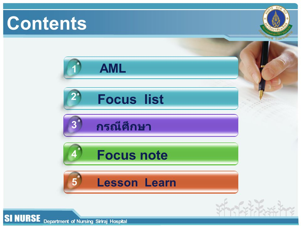 Contents Focus note Lesson Learn กรณีศึกษา 5 2 3 4 AML Focus list 1