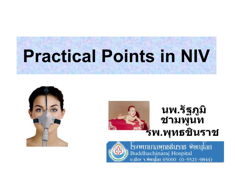 Practical Points in NIV นพ. รัฐภูมิ ชามพูนท รพ. พุทธชินราช