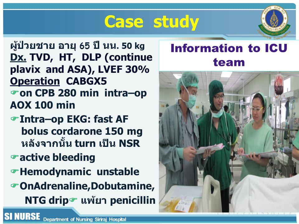 ผู้ป่วยชาย อายุ 65 ปี นน. 50 kg Dx. TVD, HT, DLP (continue plavix and ASA), LVEF 30% Operation CABGX5  on CPB 280 min intra–op AOX 100 min  Intra–op