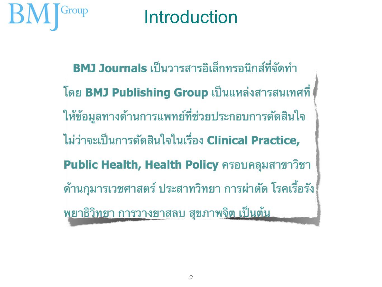 3 รายชื่อวารสารที่ให้บริการ Text BJO: British Journal of Ophthalmology BMJ case report BMJ (British Medical Journal) Archives of Diseases in Childhood (including Fetal and Neonatal Edition และ including Education In Practice) Annals of the Rheumatic Diseases British Journal of Sports Medicine Journal of Medical Ethics (including Medical Humanities)