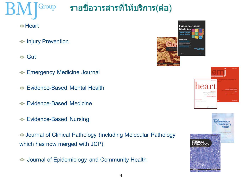 5 รายชื่อวารสารที่ให้บริการ ( ต่อ ) Tobacco Control Thorax Quality and Safety in Health Care Sexually Transmitted Infections Postgraduate Medical Journal Occupational and Environmental Medicine Journal of Neurology, Neurosurgery and Psychiatry Journal of Medical Genetics
